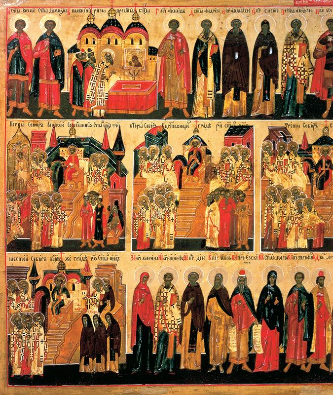22 июля. Память святых отцов шести Вселенских Соборов