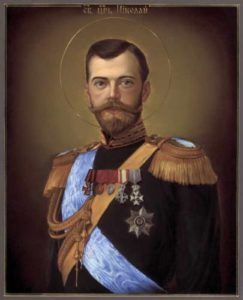 Молитва Святому Царю Страстотерпцу Николаю