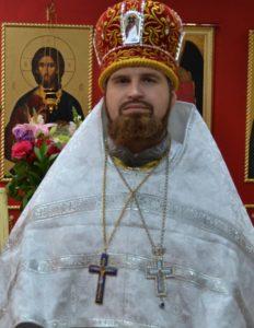Дата рождения: 20 марта 1981 День Ангела: 25 декабря Священническая хиротония: 13 февраля 2011 Юрисдикция: Русская Православная Церковь Заграницей