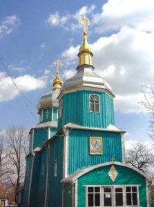 Церковь Рождества Пресвятой Богородицы с. Слобода-Шаргородская