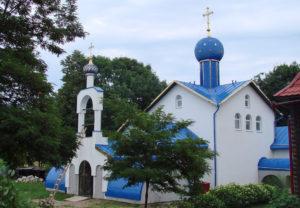 Церковь Пресвятой Троицы г. Слоним