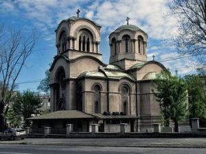 Собор Александра Невского в Белграде